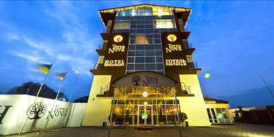 отель Terra Nova Sport&Spa Hotel
